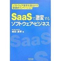 Saas_4