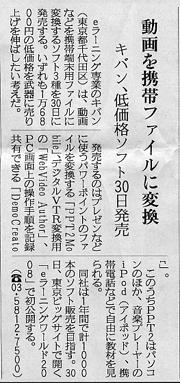 20080724_02